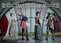 Coalescaremonium festival needs your help!