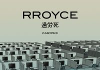 "RROYCE – ""Karoshi"" album review"